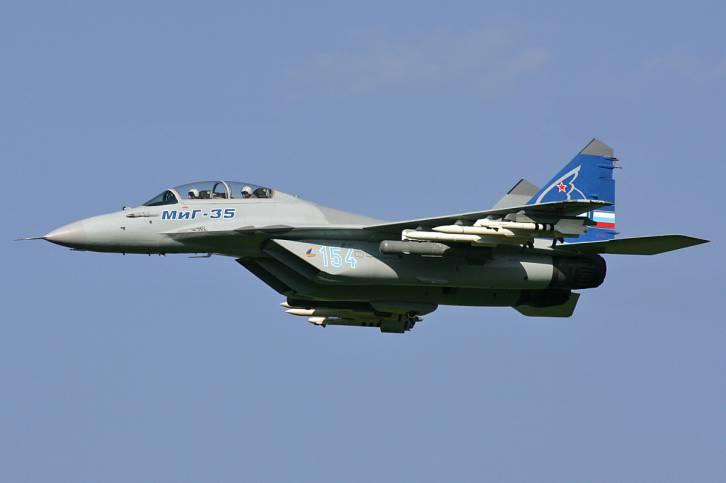 <figcaption>The Mikoyan MiG-35 Fulcrum-F</figcaption>