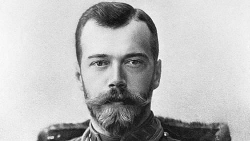 <figcaption>Nicholas II, the last Tsar of Russia</figcaption>