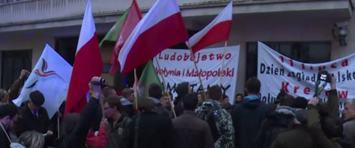 <figcaption>Protest in Poland in Feb 2015 against glorification of Nazism in Ukraine</figcaption>