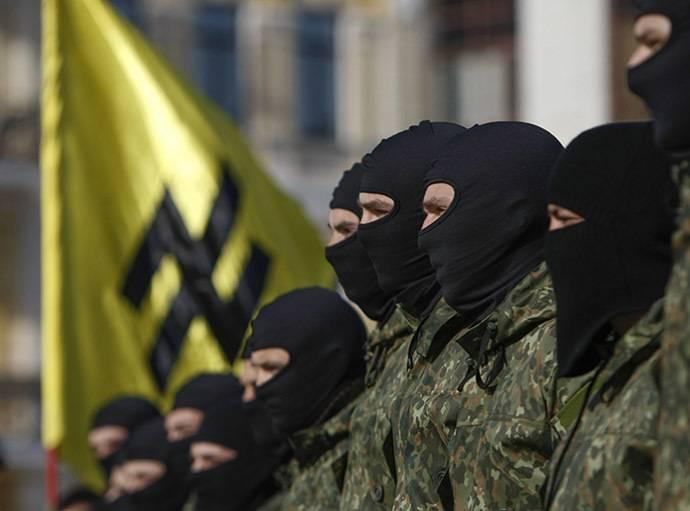 "<figcaption>Ukrainian interior ministry's ""Azov"" battalion</figcaption>"