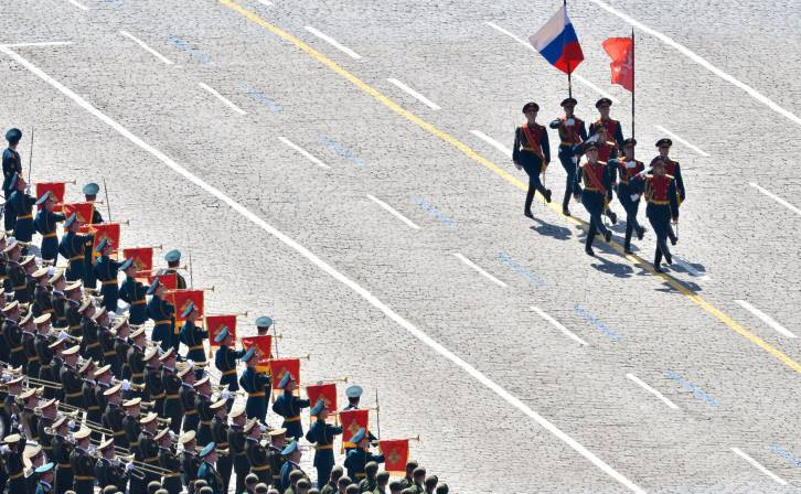 <figcaption>Military parade to mark the 70th anniversary of Victory in the Great Patriotic War of 1941–1945.</figcaption>