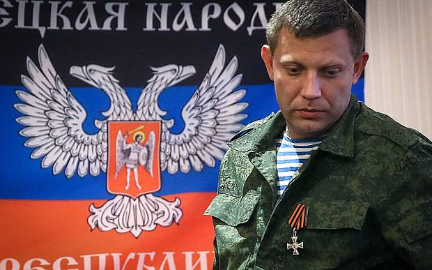 <figcaption>Donetsk Prime Minister Zakharchenko</figcaption>