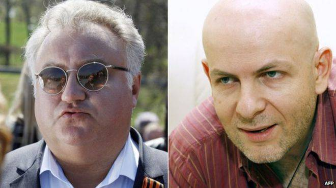 <figcaption>Oleg Kalashnikov and Oles Buzyna were found dead within hours of each other</figcaption>