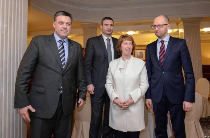 Tyahnybok with EU's Catherine Aston