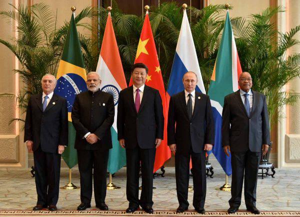 <figcaption>BRICS</figcaption>