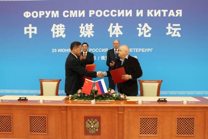 <figcaption>Китай и Россия объединяют усилия в области контрпропаганды</figcaption>