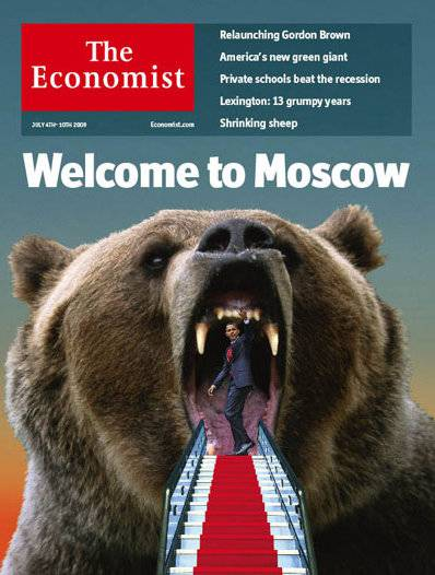 <figcaption>Yes, Moscow is exactly like walking into a giant bear mouth. Perfect metaphor.</figcaption>