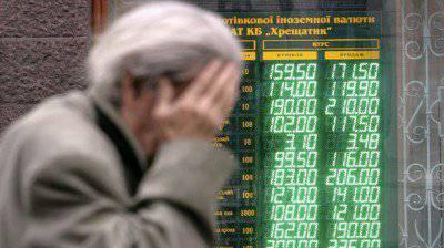 <figcaption>Western investors don't care about Ukrainians</figcaption>