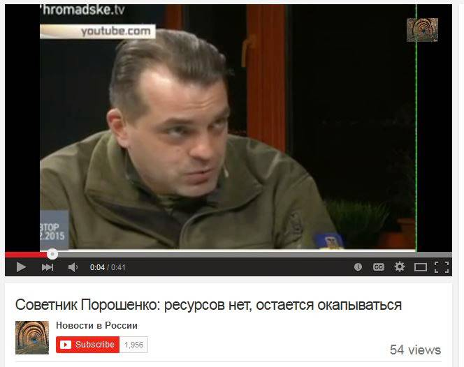 <figcaption>Biryukov</figcaption>