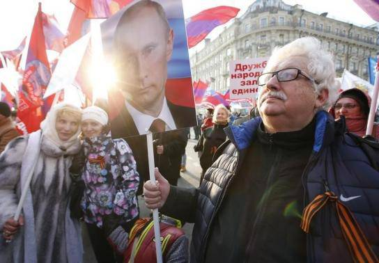 <figcaption>Russians celebrating Unity Day in Moscow Yesterday</figcaption>