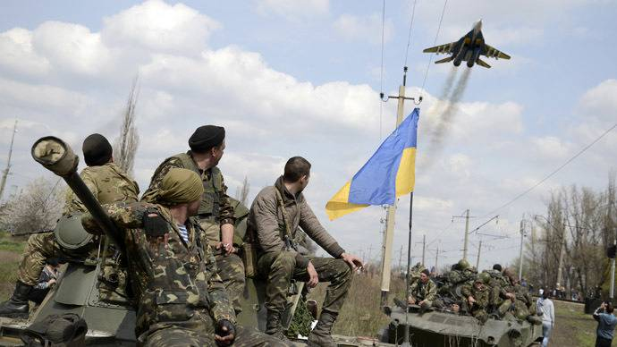 <figcaption>US House votes to send lethal aid to Ukraine</figcaption>