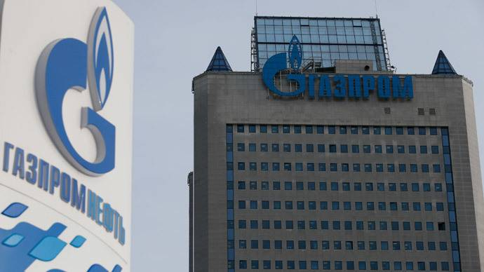 <figcaption>Gazprom | Photo: Maxim Zmeyev, Reuters</figcaption>