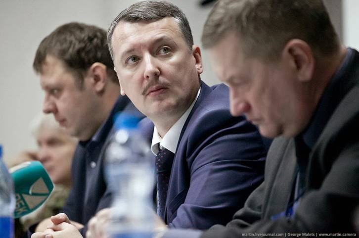 <figcaption>For Strelkov - 16.1% For Putin - 74.3% No answer - 9.5%</figcaption>