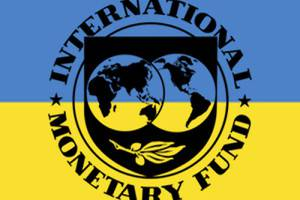 <figcaption>How much altruistic is the IMF?</figcaption>