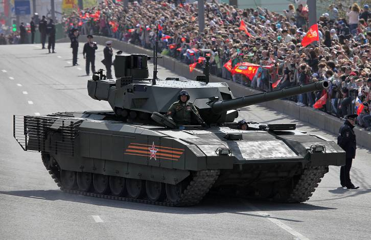 <figcaption>Russia's new Armata tank - you definitely don't want to get in a fight with this thing</figcaption>