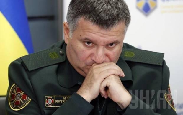<figcaption>Interior Minister Arsen Avakov / Photo by UNIAN</figcaption>