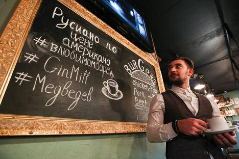 <figcaption>GinMill29 bar offers Rusiano coffee. Source: Alexander Ryumin / TASS</figcaption>