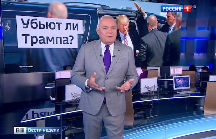 <figcaption>&quot;Will Trump be assassinated?&quot;, state TV host Dmitry Kiselyov asks a week before the Russian Duma elections. Vesti Nedeli / YouTube</figcaption>