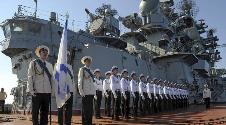 <figcaption>Russia's nuclear-powered missile cruiser Pyotr Veliky navy sailors at Syria's Mediterranean port of Tartus.</figcaption>