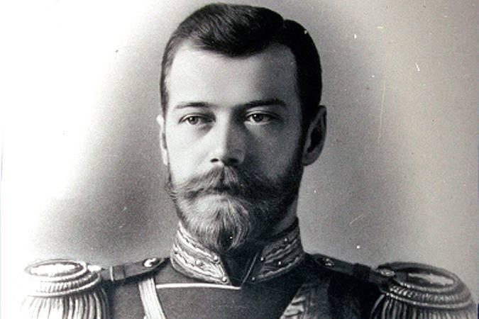 <figcaption>Tsar Nicholas II</figcaption>