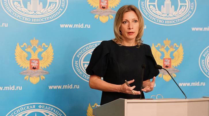 <figcaption>Russian Foreign Ministry Spokesperson Maria Zakharova</figcaption>