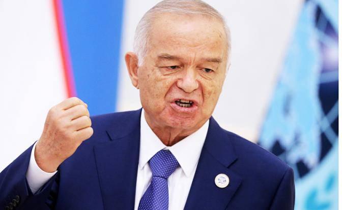 <figcaption>President of Uzbekistan Islam Karimov</figcaption>