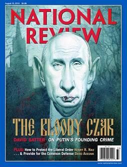 <figcaption>Vladimir Nosferatuvich Putin</figcaption>