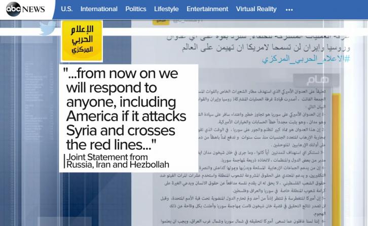 <figcaption>Cool Kremlin statement — in Arabic, on twitter</figcaption>