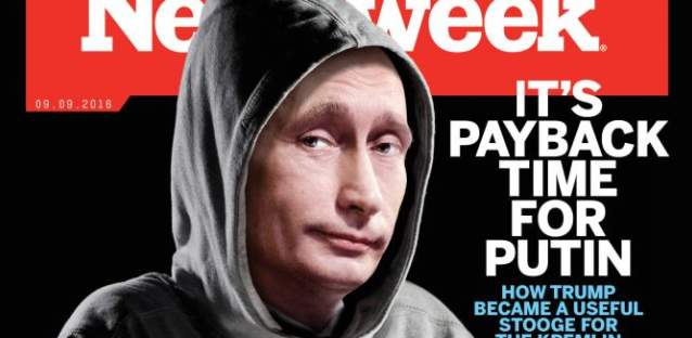 <figcaption>It really doesn't get much worse than Newsweek</figcaption>