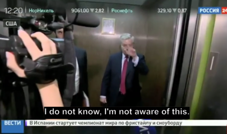 <figcaption>Back in the closet/elevator</figcaption>