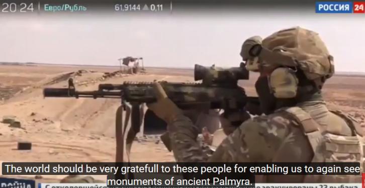 ISIS hunters