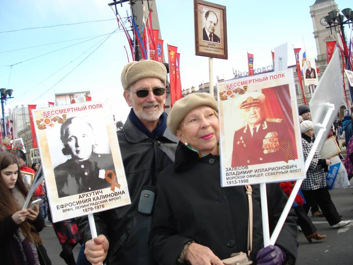 'What I saw on Staronevsky Prospect and then onward  from Uprising Square and along Nevsky Prospekt was a vast cemetery marching, with photo placards of family heroes from the front lines and from the home front defense of WWII held high.'