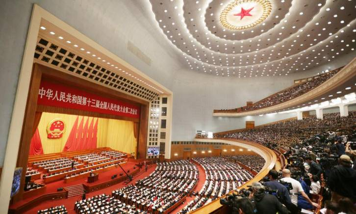 <figcaption>The Chinese National People's Congress begins at the Great Hall of the People in Beijing, on March 5, 2019.</figcaption>