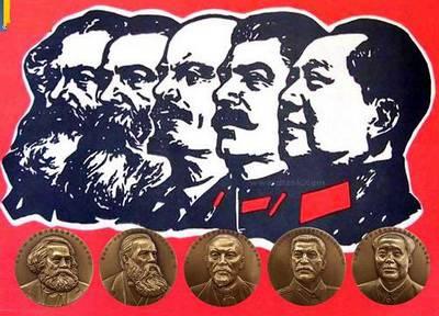 <figcaption>Современный Китай - наследник 5000-летней национальной традиции и почти 200-летней коммунистической идеи</figcaption>