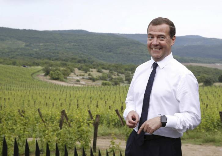 <figcaption>Russian PM Dmitry Medvedev</figcaption>