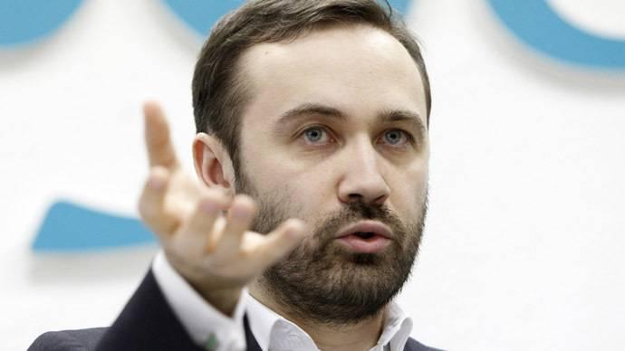 <figcaption>Ilya Ponomaryov   Photo: Maxim Shemetov, Reuters</figcaption>