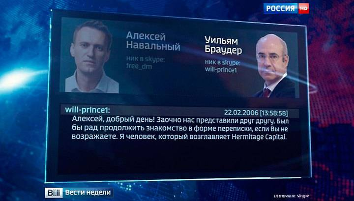 <figcaption>A screen shot from the documentary, with what is allegedly a conversation between Browder and Navalny</figcaption>