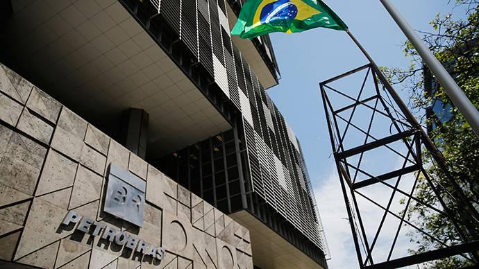 The Petrobras headquarters in Rio de Janeiro | Photo: Sergio Moraes, Reuters