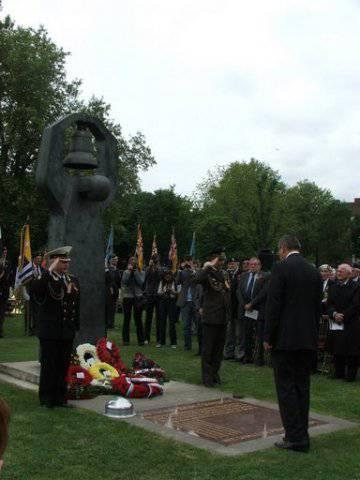 <figcaption>Soviet War Memorial, Geraldine Mary Harmsworth Park, Kennington, London</figcaption>