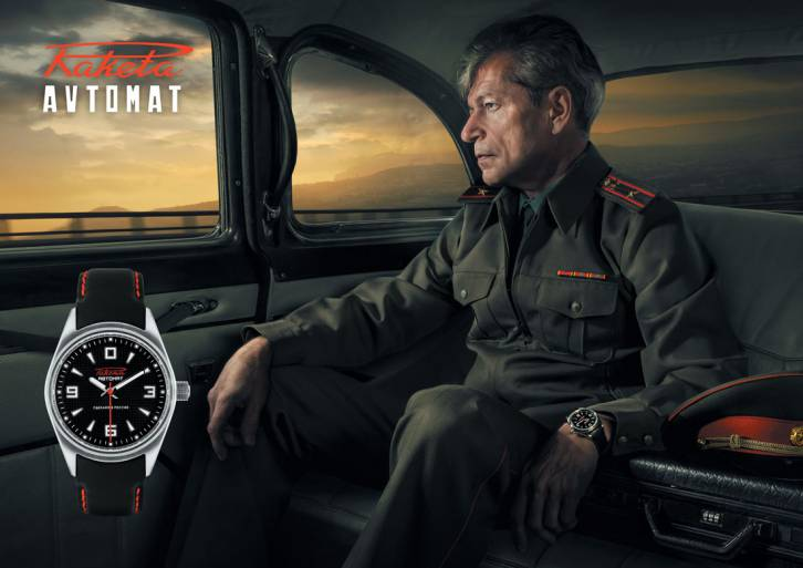 <figcaption>An actor modeling Russian Defense Minister Shoigu wearing one</figcaption>