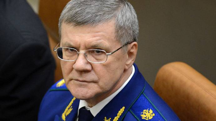 <figcaption>Yury Chaika, Prosecutor General of the Russian Federation   Photo: Vladimir Astapkovich, RIA Novosti</figcaption>