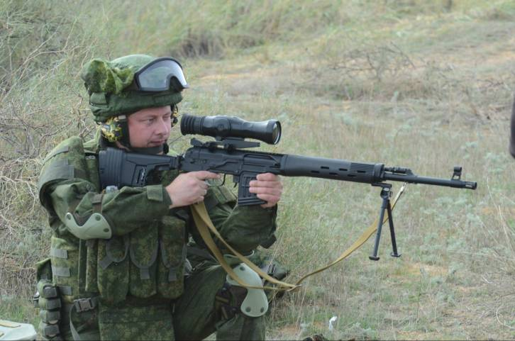 <figcaption>Russian Soldiers Equipped With 'RATNIK' Infantry Combat Outfit</figcaption>