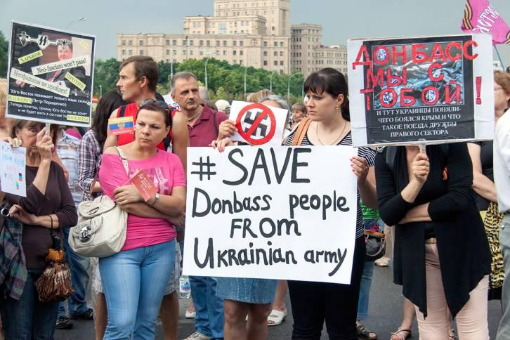 <figcaption>Вот эти люди не совсем люди, с точки зрения свидомых украинских националистов</figcaption>