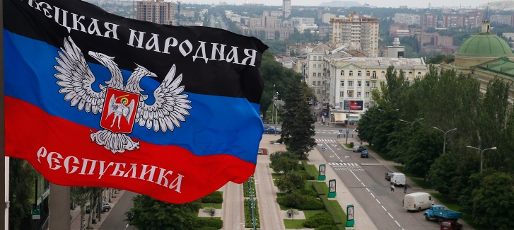 <figcaption>The Donetsk People's Republic is solidifing as a state</figcaption>