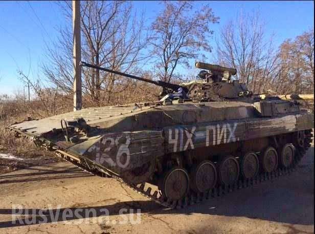 <figcaption> An apparently intact BMP-2 infantry fighting vehicle formerly of the 128th Mountain Infantry Brigade of the UAF</figcaption>