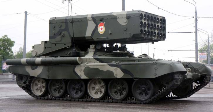 <figcaption>ТОS-1A is a Russian 24-barrel multiple unguided thermobaric rocket launcher</figcaption>