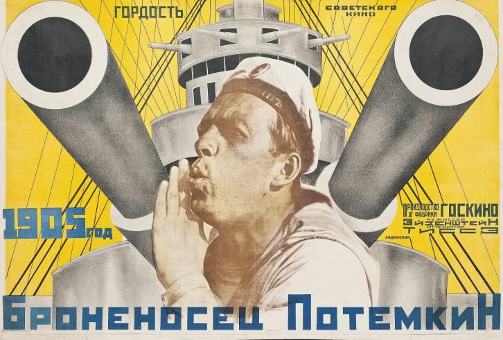 <figcaption>Lavinsky's Battleship Potemkin - CHRISTIE'S IMAGES LTD. 2015</figcaption>