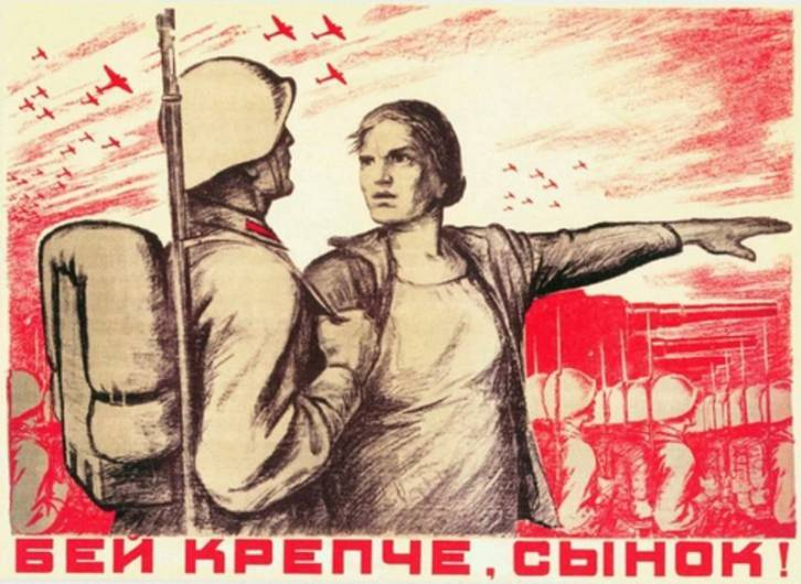 <figcaption>Hit harder my son - WW2 Soviet Poster</figcaption>