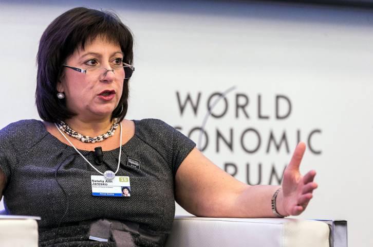 <figcaption>Ukrainian Finance Minister Natalie Jaresko</figcaption>