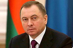 <figcaption>Belarusian Foreign Minister Vladimir Makei </figcaption>